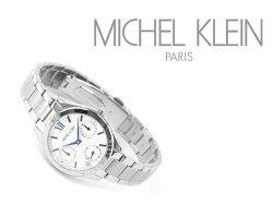 【おまけ付き】【MICHELKLEIN】ミッシェルクランSEIKOセイコー腕時計レディースホワイトAJCT004
