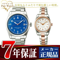 【MACKINTOSHPHILOSOPHY】マッキントッシュフィロソフィークォーツ腕時計FBZT983FDAT984