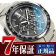 【SEIKO BRIGHTZ】セイコー ブライツ 電波 ソーラー 電波時計 腕時計 メンズ クロノグラフ ブラック SAGA209