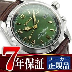 【SEIKOMECHANICAL】セイコーメカニカル自動巻きメンズ腕時計SARB017