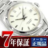 【SEIKO MECHANICAL】セイコー メカニカル メンズ自動巻腕時計 アイボリーダイアル×シルバーステンレスベルト SARB035【正規品】