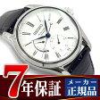 【SEIKO PRESAGE】セイコー プレザージュ メカニカル 自動巻き 手巻き付 メンズ腕時計 SARW011