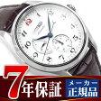 【SEIKO PRESAGE】セイコー プレザージュ メンズ 腕時計 メカニカル 自動巻き 機械式 腕時計 メンズ プレステージライン SARW025