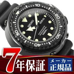 【SEIKOPROSPEX】セイコープロスペックスマリーンマスターPROSPEXMARINEMASTER1000m飽和潜水外胴プロテクターダイバーズクオーツ式メンズ腕時計SBBN025