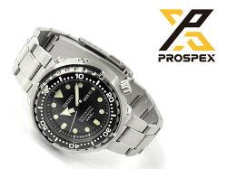【SEIKOPROSPEX】セイコープロスペックスマリーンマスターPROSPEXMARINEMASTER300m飽和潜水外胴プロテクターダイバーズクオーツ式メンズ腕時計SBBN031