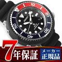 【SEIKO PROSPEX】セイコー プロスペックス ダイバースキューバ LOWERCASE プロデュース 限定モデル ダイバーズウォッチ ソーラー 腕時計 メンズ ブラック SBDN025【あす楽】