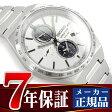 【SEIKO SPIRIT SMART】セイコー スピリットスマート ソーラー 腕時計 メンズ クロノグラフ ホワイト SBPJ021