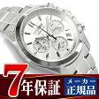 【SEIKO SPIRIT】セイコー スピリット クオーツ クロノグラフ 腕時計 メンズ シルバー SBTR009【あす楽】