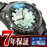 【SEIKO ASTRON】セイコー アストロン 8Xシリーズ 世界最薄 GPS ソーラー ワールドタイム メンズ 腕時計 世界限定3500本モデル ブラックシェル 大谷選手 イメージキャラクター SBXB091