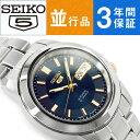 【逆輸入SEIKO5】セイコー5 メンズ自動巻き腕時計 ネイ...