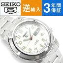 【逆輸入 SEIKO5】セイコー5 日本製 機械式自動巻き ...