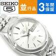 【日本製逆輸入 SEIKO5】セイコー5 機械式自動巻き メンズ 腕時計 シルバーダイアル ステンレスベルト SNKL15J1