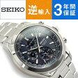 【逆輸入SEIKO】セイコー 海外モデル クォーツ パーペチュアルカレンダー クロノグラフ メンズ腕時計 ネイビーダイアル ステンレスベルト SPC125P1