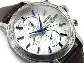 【逆輸入 SEIKO】セイコー GMT ワールドタイム アラーム機能搭載 クォーツ メンズ 腕時計 ホワイト×ブルーダイアル ダークブラウン レザーベルト SPL051P1【あす楽】