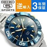 【逆輸入 SEIKO5 SPORTS】自動巻き 手巻き付き機械式 メンズ 腕時計 ブルーダイアル ステンレスベルト SRPA53K1【AYC】