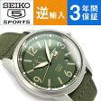 【逆輸入 SEIKO5 SPORTS】自動巻き 手巻き付き機械式 メンズ 腕時計 グリーン ナイロンベルト SSA299K1