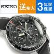 【逆輸入 SEIKO】セイコー フライトマスター メンズ パイロットアラームクロノグラフ ソーラー腕時計 ブラックダイアル ブラックレザーベルト SSC009P3