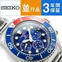 【逆輸入SEIKO】セイコー クロノグラフ メンズ腕時計 ダイバーズ ソーラー ペプシベゼル ブルーダイアル シルバーステンレスベルト SSC019P1【あす楽】