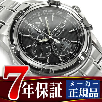 Seiko men's alarm chronograph solar watch black dial silver stainless steel belt SSC147P1