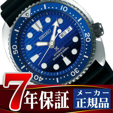【おまけ付き】【SEIKO PROSPEX】セイコー プロスペックス ダイバースキューバ Save the Ocean Special Edition メカニカル 自動巻き 手巻き付き ダイバー 腕時計 メンズ タートル ブルー SBDY021