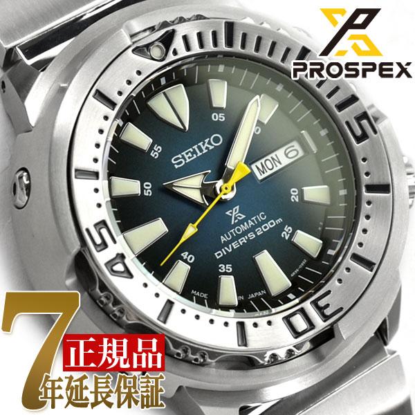 腕時計, メンズ腕時計  SEIKO PROSPEX Baby Tuna SBDY055