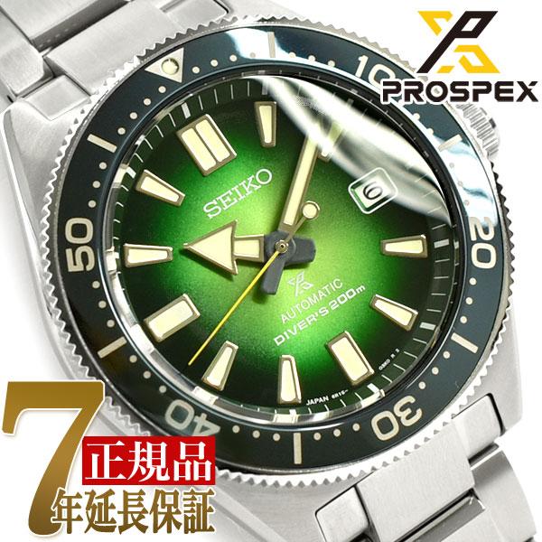 腕時計, メンズ腕時計  SBDC077