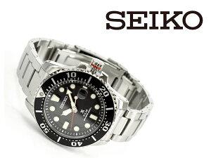 Seiko Prospex[セイコー プロスペックス ]の腕時計