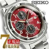 セイコー 腕時計 SEIKO メンズ 逆輸入セイコー SND495 SND495P1 クロノグラフ 腕時計 クオーツ 電池式 男性用 防水 海外モデル 正規品 7年保証 男性用 メンズウォッチ メタルベルト レッド SND495PC