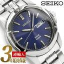 【逆輸入SEIKO】セイコー ソーラー メンズ 腕時計 ブルーダイアル シルバーステンレスベルト SNE501P1