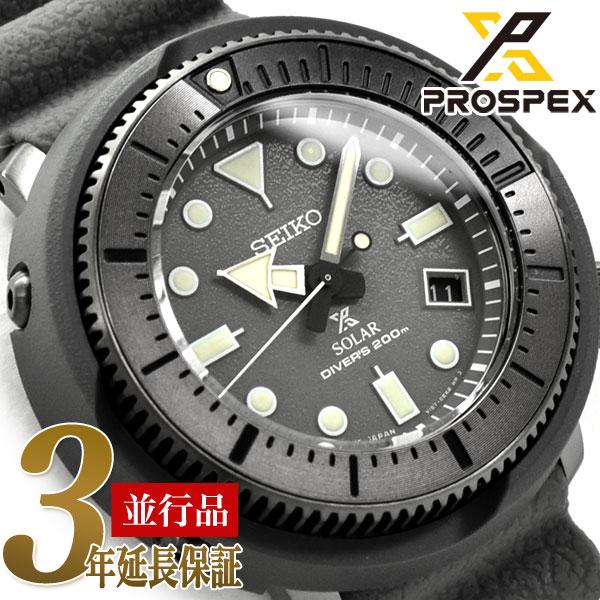 腕時計, メンズ腕時計  SEIKO PROSPEX STREET SERIES DIVERs200m SNE537P1