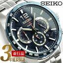 【逆輸入SEIKO】セイコー クロノグラフ クォーツ メンズ 腕時計 ネイビーダイアル ステンレスベルト SSB345P1【あす楽】