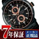 【SEIKO WIRED PAIR STYLE】セイコー ワイアード ペアスタイル限定モデル セイコー SEIKO クリスマス 腕時計 メンズ