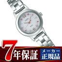 【SEIKO ALBA ingenu】セイコー アルバ アンジェーヌ クリスマス限定モデル ソーラー 腕時計 レディース ホワイト AHJD713
