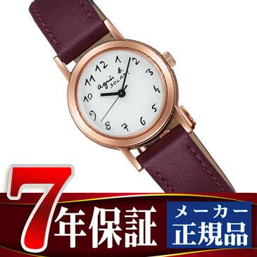 【agnes b.】アニエスベー ソーラー 腕時計 レディース マルチェロ Marcello FBSD962