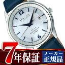 【MACKINTOSH PHILOSOPHY】マッキントッシュ フィロソフィー 腕時計 メンズ ペアウォッチ クリスマス限定モデル