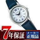 【MACKINTOSH PHILOSOPHY】マッキントッシュ フィロソフィー 腕時計 レディース ペアウォッチ クリスマス限定モデル