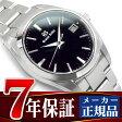 【限定の小銭入れのおまけ付き】【GRAND SEIKO】グランドセイコー 腕時計 メンズ クォーツ SBGV223