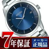 【SEIKO SELECTION】セイコー セレクション 電波 ソーラー 電波時計 腕時計 メンズ SBTM247