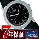 【SEIKO SELECTION】セイコー セレクション ナノユニバースコラボ nano.uniberse 限定モデル シャリオ ミニマル クオーツ ペアモデル メンズ 腕時計 ブラック ダイアル SCXP109