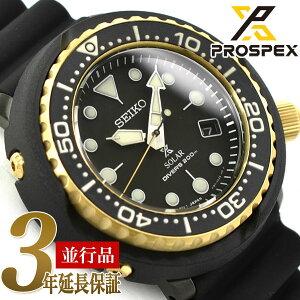 【逆輸入 SEIKO PROSPEX】ソーラー DIVER's200m メンズ 腕時計 ツナ缶 ブラック×ゴールドダイアル ブラック シリコンベルト SNE498P1【あす楽】