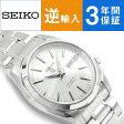 【日本製逆輸入 SEIKO5】セイコー5 機械式自動巻き メンズ 腕時計 ホワイトシルバーダイアル ステンレスベルト SNKL41J1