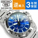 【日本製 逆輸入SEIKO5 SPORTS】セイコー5スポーツ 手巻き付き機械式 メンズ腕時計 ブルーダイアル ステンレスベルト SRPA61J1