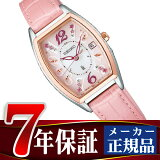 【おまけ付き】【SEIKO LUKIA】セイコー ルキア 電波 ソーラー 電波時計 2018 SAKURA Blooming 限定モデル 腕時計 レディース SSVW116