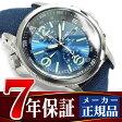 【商品動画あり】【SEIKO PROSPEX】セイコー プロスペックス フィールドマスター FIELD MASTERソーラー メンズ 腕時計 オンラインショップ限定モデル ブルー SZTR009【あす楽】