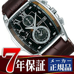 Seiko wired mens watch REFLECTION reflection chronograph brown leather belt AGAV039