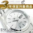 【逆輸入SEIKO5】セイコー5 メンズ 自動巻き 腕時計 シルバーダイアル シルバーコンビステンレスベルト SNKL15K1