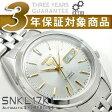 【逆輸入SEIKO5】セイコー5 メンズ 自動巻き 腕時計 シルバー×ゴールドダイアル シルバーコンビステンレスベルト SNKL17K1【AYC】