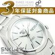 【逆輸入SEIKO5】セイコー5 メンズ 自動巻き 腕時計 シルバーダイアル シルバーコンビステンレスベルト SNKL41K1【AYC】