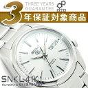 【逆輸入SEIKO5】セイコー5 メンズ 自動巻き 腕時計 シルバーダイアル シルバーコンビステンレスベルト SNKL41K1