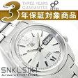【逆輸入SEIKO5】セイコー5 メンズ 自動巻き 腕時計 シルバーダイアル シルバーコンビステンレスベルト SNKL51K1【AYC】